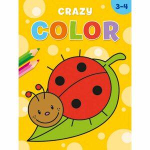 Kleurboek Crazy Color